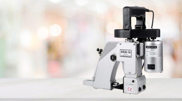 Best Bag Closer Sewing Machines Reviews